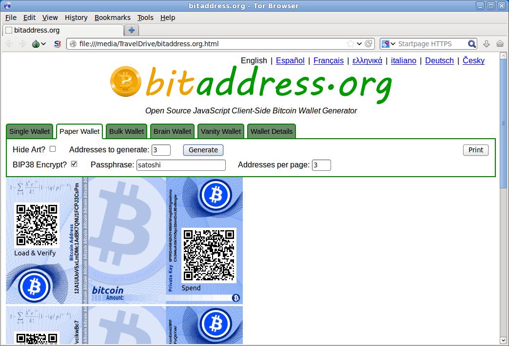 Bitcoin wallet passphrase : Metronome 68 bpm health